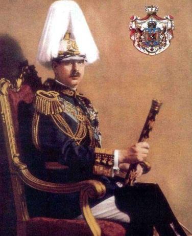 Řád rumunské hvězdy :: United Principalites of Romania [1861-1881 ...