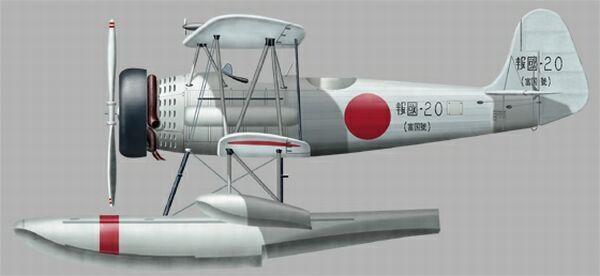 Nakadžima e4n2 model 1 :: nakajima :: japan (jpn)